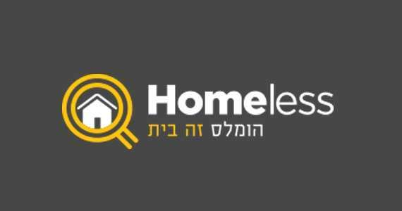 ziv@homeless.co.il